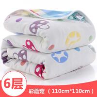 20191207052155286婴儿浴巾纱布六层吸水洗澡盖毯宝宝新生儿童盖被毛巾被子抱被