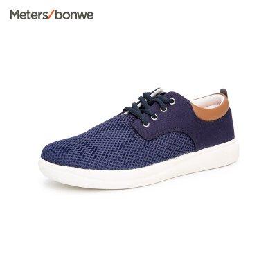 【1件3折到手价:35.7】美特斯邦威网面鞋男士夏季新款网布拼接轻便板鞋202175商场同款