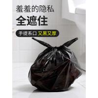 手提式加厚宿舍用学生特大号一次性塑料清洁拉圾袋黑色垃圾袋家用 kh2