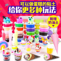 超轻粘土套装女孩黏土玩具橡皮泥太空像皮彩泥24色纸手工奶油36色