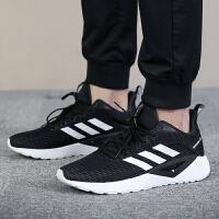 adidas阿迪达斯2018新款男子网面透气轻便缓震运动跑步鞋DB1157