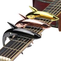电木吉他变音夹通用金属夹子调音器鲨鱼个性变调夹民谣吉他变调夹