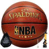 斯伯丁(SPALDING)篮球 金色LOGO 室内外蓝球掌控比赛用lanqiu 五星上将款76-138Y