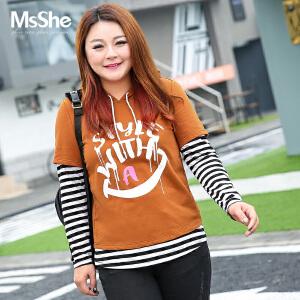 MsShe大码女装2017新款秋假两件拼接条纹袖连帽卫衣M1730296