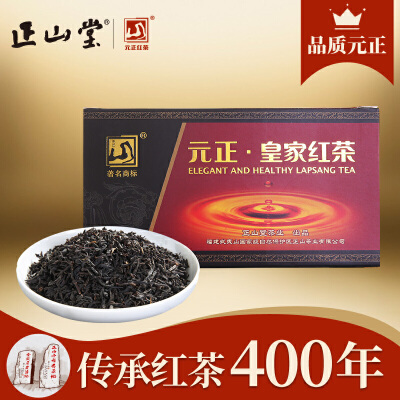 正山堂茶业 元正皇家红茶武夷山桐木关正山小种红茶特级茶叶100克