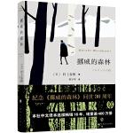 挪威的森林(2018年新版,村上春树的残酷青春物语,现象级的超级畅销书,三十周年纪念版)