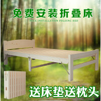 实木折叠床单人午休折叠床折叠松木床办公室折叠木板床免安装