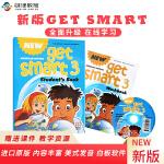 包邮英国MM出版社少儿英语教材new get smart3级别小学3年级升级版本含教学资料互动软件6-12岁少儿美语书