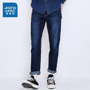 真维斯裤子男牛仔裤冬装 男士韩版修身弹力加厚小脚裤潮