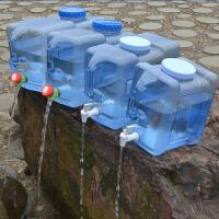 自驾游储水桶PC户外带龙头矿泉水桶纯净水桶车载饮水桶