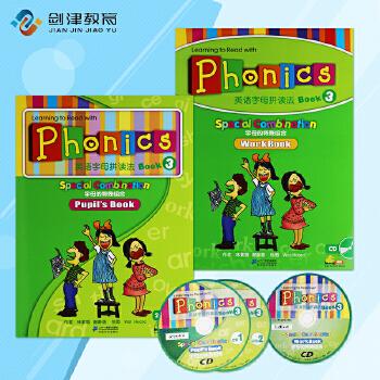 原装进口现货少儿super phonics 3级别英语启蒙自然拼读初级入门英语字母拼写发音自然拼读小学机构发音教材赠送MP3音频