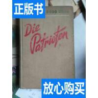[二手旧书9成新]老版德语书:《Die patrioten》爱国者(精装 )