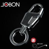 钥匙扣汽车腰式挂件锁匙扣男女遥匙链简约定制礼品