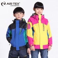 【满300减50,领券再减20】AIRTEX亚特三合一防水冲锋衣裤儿童男女两件套防风保暖外套
