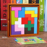 古典益智玩具伤脑筋十三块鲁班锁孔明锁玩具立体积木拼图