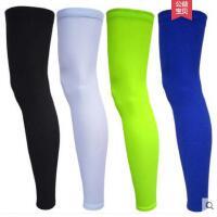 加长腿套自行车骑行腿套户外运动速干防晒护腿套男女山地车装备