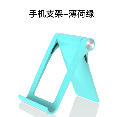 平板电脑支架ipad支架桌面苹果air2通用pro懒人支撑架子座mini4华为m3多功能小米平板架托