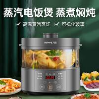 九�(Joyoung)��煲蒸汽加�犭���小米粥迷你��煲多功能��煲3L升小容量��煲 F30S-S160