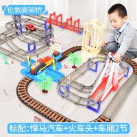 ?托马斯小火车套装轨道车玩具男孩电动可充电汽车3-10岁儿童玩具
