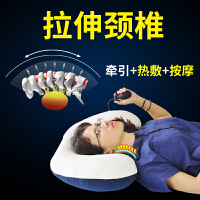 颈椎枕头非圆颈椎修复枕头护颈枕健康劲椎枕加热电动按摩枕