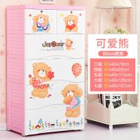塑料大号加厚收纳柜抽屉式宝宝卡通衣柜儿童储物柜子婴儿整理柜箱