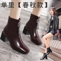 英伦风方头马丁靴粗跟及裸靴单靴2018秋冬新款女鞋漆皮高跟女短靴