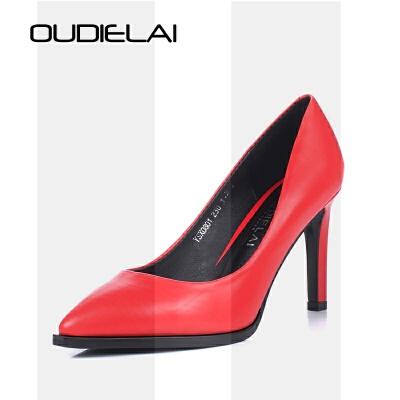 职业高跟鞋女礼仪尖头浅口单鞋真皮黑色中跟细跟ol空姐正装工作鞋SN4289