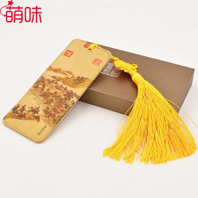 新款创意丝绸刺绣古风装饰签古典生日礼物礼盒送同学老师毕业教师节男