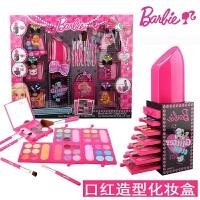 芭比公主娃娃化妆盒女童玩具礼物彩妆盒儿童化妆品公主彩妆盒 口红造型化妆盒