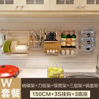 免打孔不锈钢厨房置物架角架壁挂式锅盖架调味架架碗架收纳架
