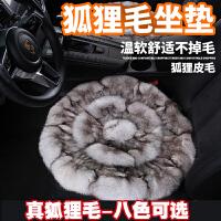 20180823202430426新款冬季狐狸毛汽车坐垫无靠背三件套单片羊毛坐垫方 圆形 椅座垫