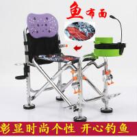 椅子多功能折叠升降钓椅铝合金台钓椅多地形垂钓椅