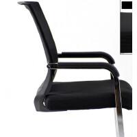 弓形电脑椅子转椅家用网布简约时尚办公室靠背职员会议学生麻将椅 钢制脚 固定扶手