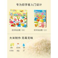 日本儿童幼儿园手工无毒橡皮泥银鸟大米彩泥婴儿宝宝幼儿粘土套装