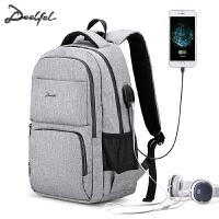 简约双肩包男时尚潮流青年旅行大容量电脑大学生书包休闲男士背包