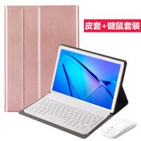 华为荣耀平板5蓝牙键盘保护套10.1英寸畅享平板电脑皮套带鼠标新款AGS2-W09/AL00/CHN