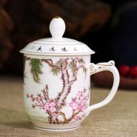 景德镇陶瓷茶杯带盖 瓷杯个人办公室水杯泡茶杯带礼盒礼品杯2327 清香