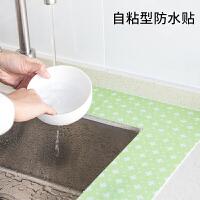 家用自粘水槽防水贴厨房洗菜盆吸湿贴马桶贴浴室洗漱台防水贴纸