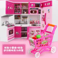 萌乐乐过家家HelloKitty宝宝厨房煮做饭玩具 女孩3-6周岁儿童套装 豪华HelloKitty灯光音效+购物车