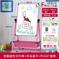 儿童画画板小黑板可升降支架式家用双面磁性彩色涂鸦套装写字白板 F款粉(送尊贵) 到手价115