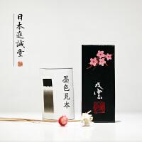 【问心堂】樱云2005年日本菜籽油烟老墨锭铃鹿进诚堂墨块书法国画