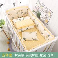 拼接床床围 婴儿床床围套件棉新生儿防撞围可拆洗棉夏季透气床上用品A