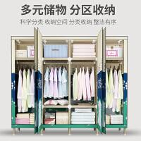 柜人乐简易衣柜结实耐用挂衣柜现代简约开门式布衣柜钢管加固加厚