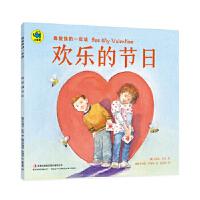 我爱我的一年级(套装共6册) [美] 米瑞安・科恩,[美] 罗纳德・希姆勒 绘,奥蓝格 9787558122774