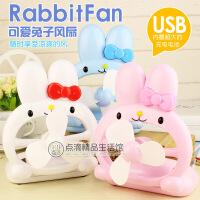 兔子USB充电风扇 可爱卡通风扇 创意两挡小风扇学生桌面风扇