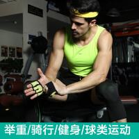 男女哑铃器械护腕力量训练半指透气护掌运动手套健身手套