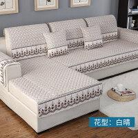 沙发垫四季通用布艺沙发套罩夏季简约现代防滑欧式坐垫子全盖全包