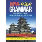 【预订】Japan-Ease Grammar: Conjugation Charts for Verbs, Adjec