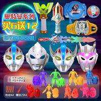 奥特曼玩具 迪迦泰罗银河赛罗面具宝剑变身器儿童套装玩具