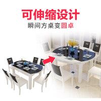 实木餐桌 电磁炉火锅带抽屉简约小户型伸缩烤漆桌p6q